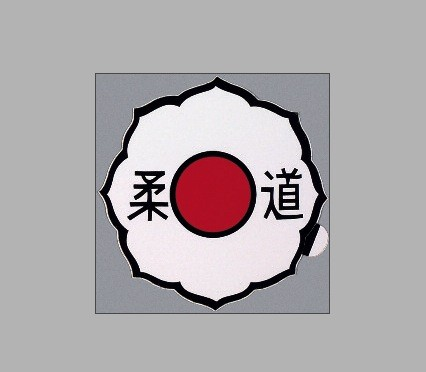 Kodokan-Judo PVC-Aufkleber by Danrho