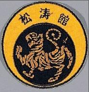 Shotokan-Abzeichen