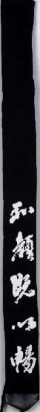 Shinai Tasche schwarz by Kwon