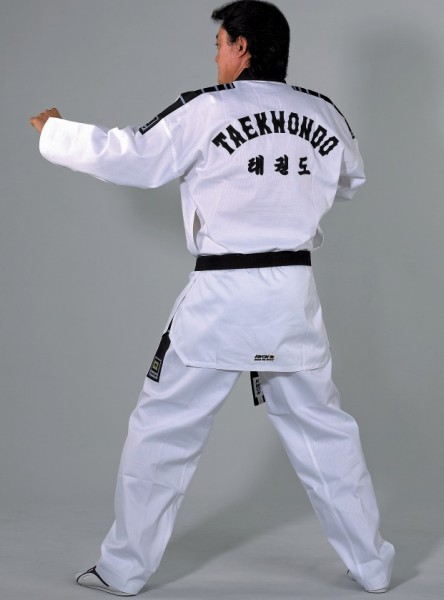 Taekwondo Anzug Grand Victory, schwarzes Revers, mit Druck by Kwon