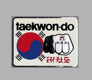Taekwon-do, metallic